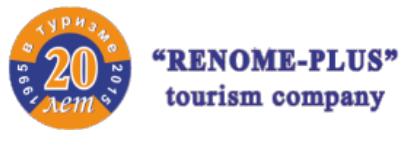 Renome-Plus
