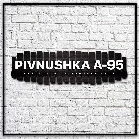 Pivnushka A-95 Restaurant & Karaoke Club