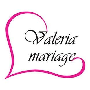 Agenţia Valeria Mariage