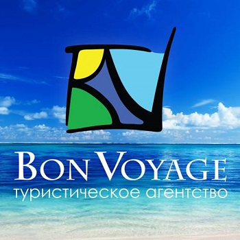 """Agenția de turism """"Bon Voyage"""""""